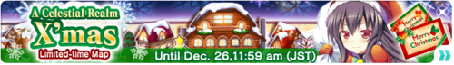 Xmas event 2 banner
