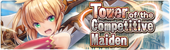 Banner Tower of the Competitive Maiden