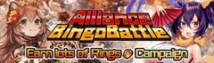 Banner Alliance Bingo Battle 42