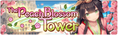 Banner The Peach Blossom Tower