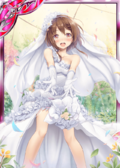 Bridal Kisaragi