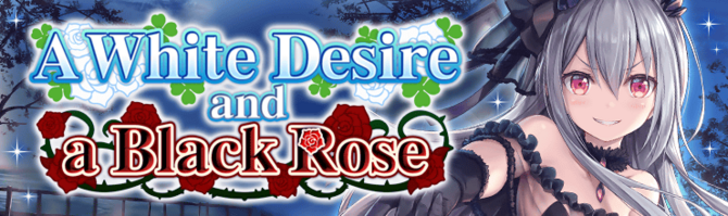 Banner A White Desire and a Black Rose