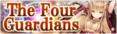 Banner The Four Guardians 2