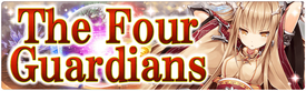 Banner The Four Guardians 2