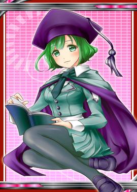 Scholar 2