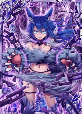 True Wolf Fenrir 3