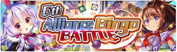 Banner Alliance Bingo Battle 6