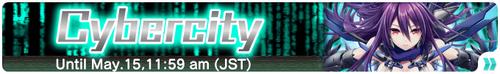 Banner Cybercity