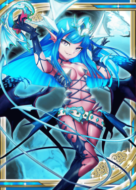 Dragon Princess H