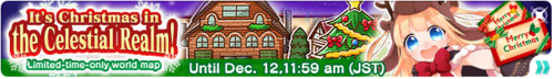 Xmas event 1 banner