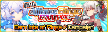 Banner Alliance Bingo Battle 37