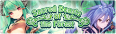 Banner Sacred Beasts of the Forest