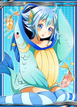 Pisces 3