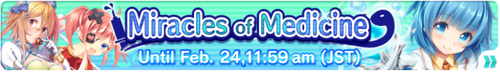 Banner Miracles of Medicine