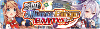 Banner Alliance Bingo Battle 21
