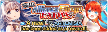 Banner Alliance Bingo Battle 29