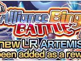 Alliance Bingo Battle 29
