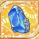 Thunder Stone Shard (C) icon