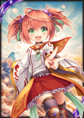 Sunny Tagirihime H