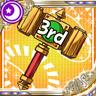 3rd Hammer H icon
