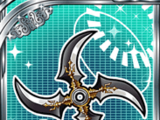 Ayame (Weapon)