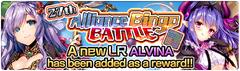 Banner Alliance Bingo Battle 27