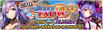 Banner Alliance Bingo Battle 27