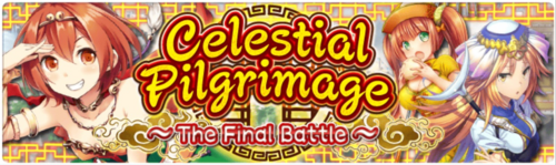 Banner Celestial Pilgrimage The Final Battle