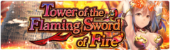Banner Tower of the Flaming Sword of Fire