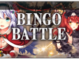 Alliance Bingo Battle