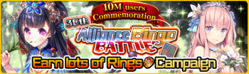 Banner Alliance Bingo Battle 30