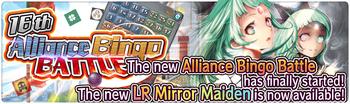 Banner Alliance Bingo Battle 16