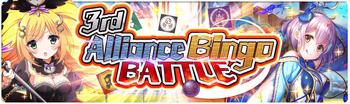 Banner Alliance Bingo Battle 3