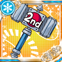 2nd Hammer icon