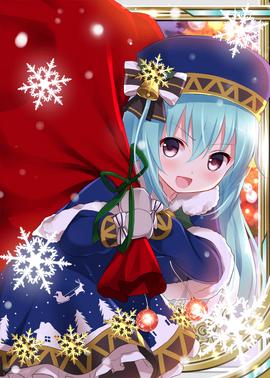 Santa's Apprentice H
