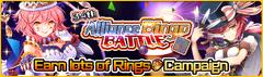 Banner Alliance Bingo Battle 34