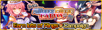 Banner Alliance Bingo Battle 34