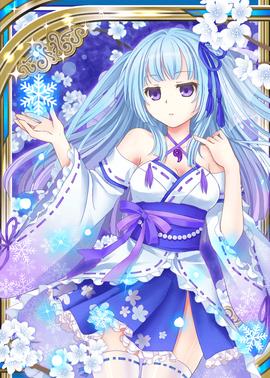 Yuki Onna H