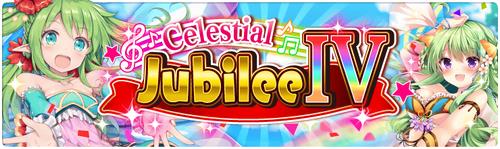 Banner Celestial Jubilee IV