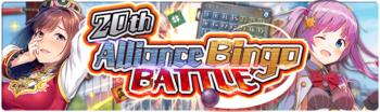 Banner Alliance Bingo Battle 20