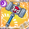 3rd Hammer icon