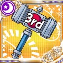 3rd Hammer icon