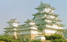 Sumo Master's Palace