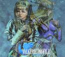Valkyrie Profile 2: Silmeria VP 1&2 Sound Profile CD