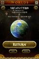 Thumbnail for version as of 15:59, September 6, 2011
