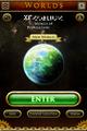 Thumbnail for version as of 15:58, September 6, 2011
