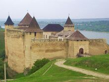 Chocim stronghold front