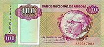 Angola 100 kwanzas 1991 obv