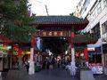 1280px-Chinatownsyd.jpg