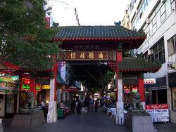 1280px-Chinatownsyd